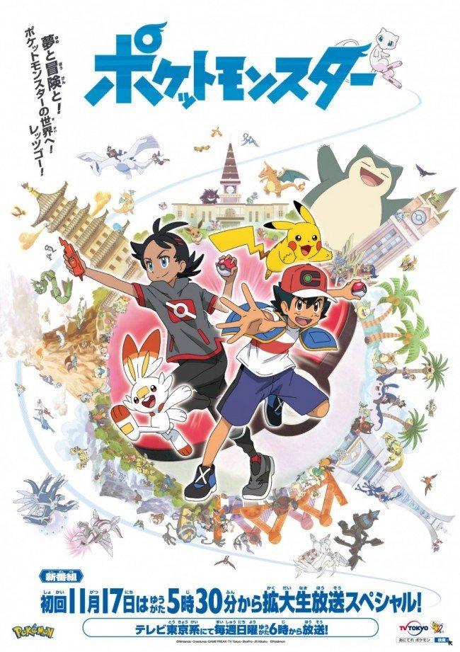 anime2019i[1].jpg