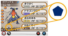 Blue_pentagon_status_screen[1].jpg