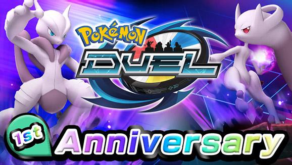 pokemon-duel-anniversary-169[1].jpg