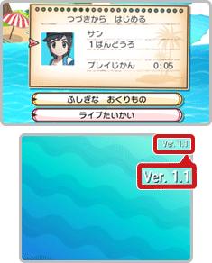Pokemon-Sun-and-Moon-1-1[1].png