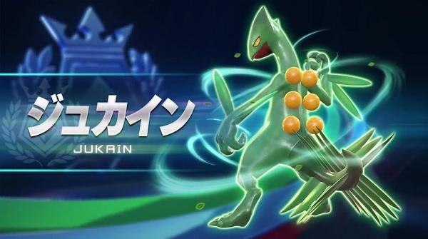 pokken-tournament-sceptile-screenshot-001[1].jpg