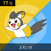 screenshot-www pokemon-movie jp 2016-06-07 18-55-45.png