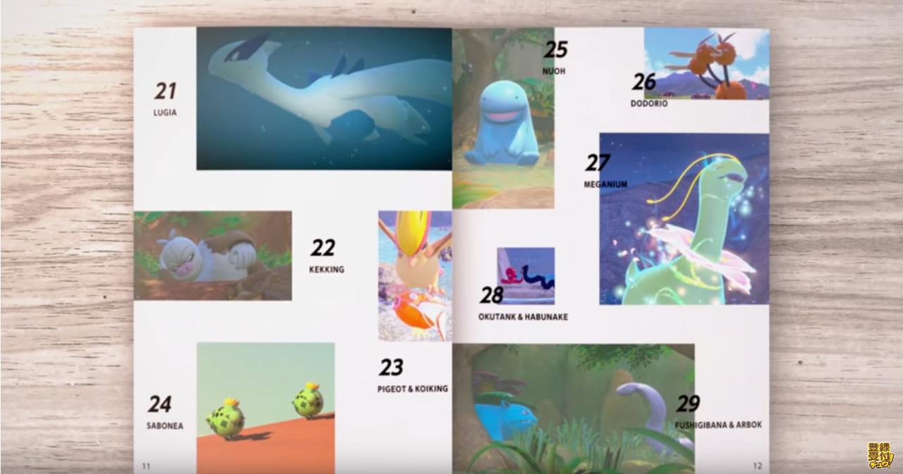 """Screenshot_2021-04-13 【公式】『New ポケモンスナップ』PV """"レンティル地方スナップガイド""""篇.png"""
