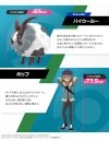 20210406_pokemonscaleworld_hop_baiwooluu_6df7wh9_03[1].jpg
