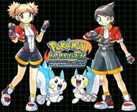 http://www.pokemon-trainer.com/images/manga/altre_immy/baton.jpg