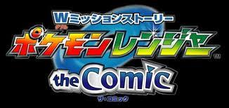 https://pokemon-trainer.com/images/manga/altre_immy/ranger.jpg