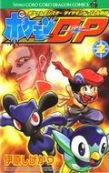 http://www.pokemon-trainer.com/images/manga/cover/pkmnDPAV2.jpg