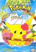 http://www.pokemon-trainer.com/images/manga/pipipiadv/MagicalPokemonJourney1.png