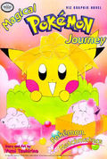 http://www.pokemon-trainer.com/images/manga/pipipiadv/MagicalPokemonJourney2.png