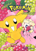 http://www.pokemon-trainer.com/images/manga/pipipiadv/MagicalPokemonJourney6.png