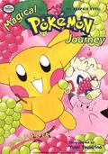 https://pokemon-trainer.com/images/manga/pipipiadv/MagicalPokemonJourney6.png