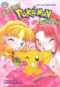 https://pokemon-trainer.com/images/manga/pipipiadv/MagicalPokemonJourney7.jpg