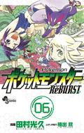http://www.pokemon-trainer.com/images/manga/reburst/ReBURST_Volume_6.png