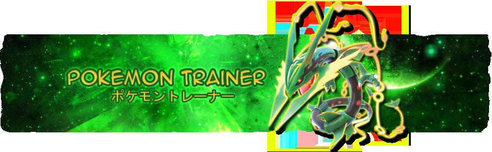 Pokémon Trainer ~ Pokémon Fan Community